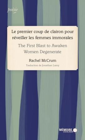 The First Blast to Awaken Women Degenerate